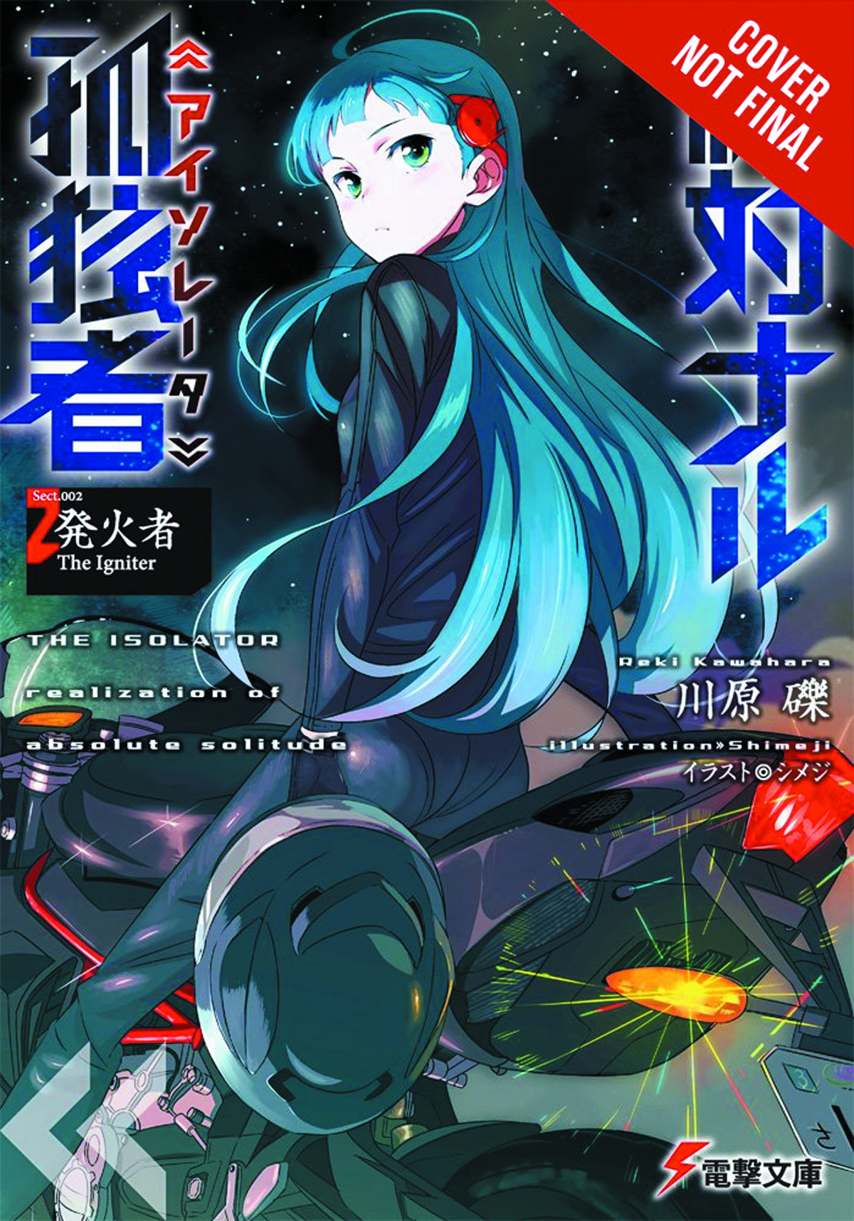 ISOLATOR NOVEL HC VOL 02