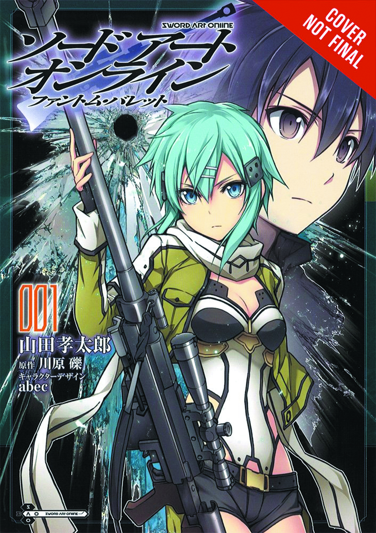 SWORD ART ONLINE PHANTOM BULLET GN VOL 01