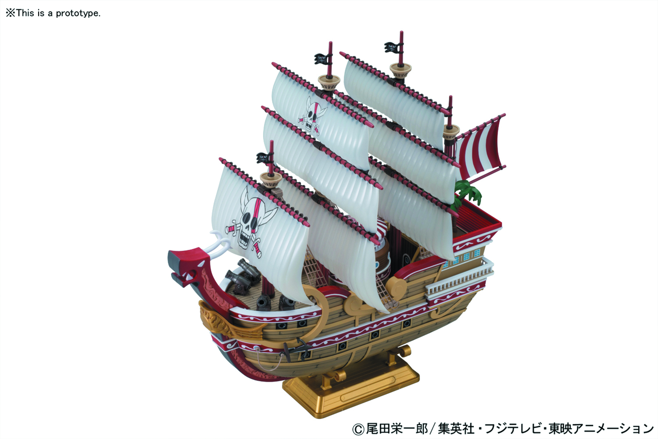 ONE PIECE SAILING SHIP COLL RED FORCE MDL KIT