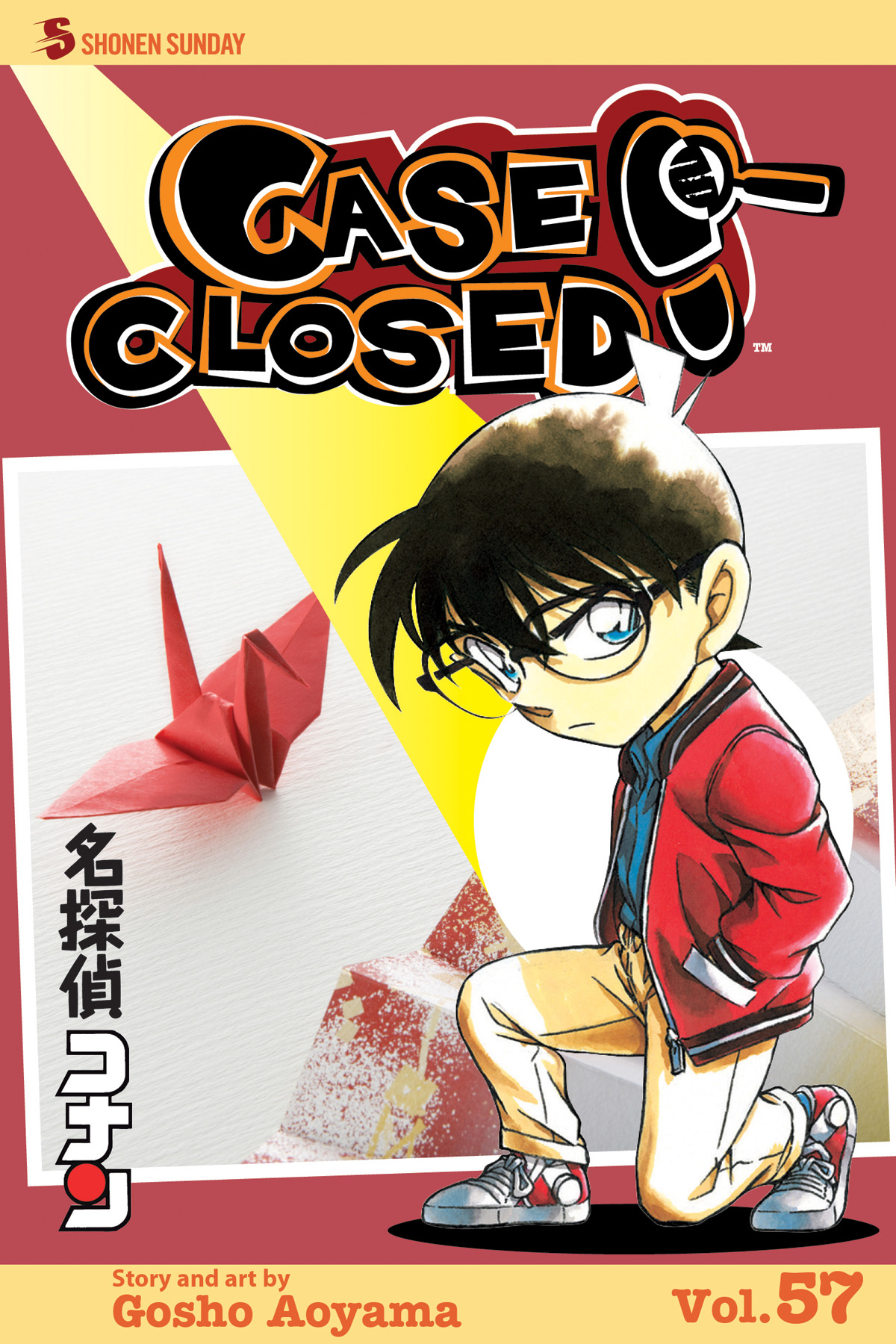 CASE CLOSED GN VOL 57