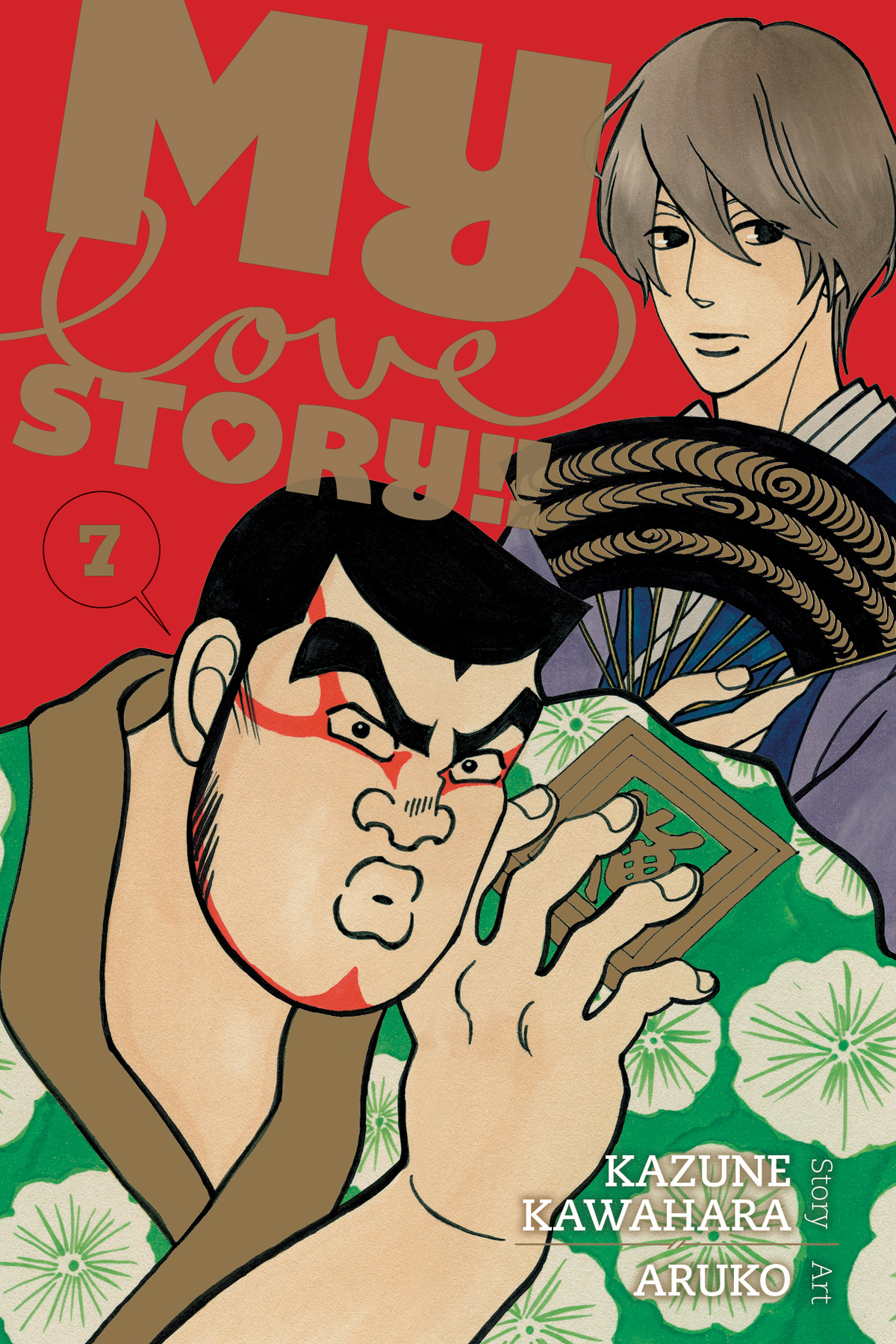 MY LOVE STORY GN VOL 07