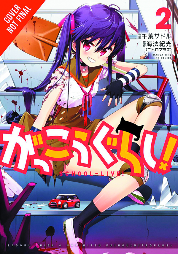SCHOOL LIVE GN VOL 02