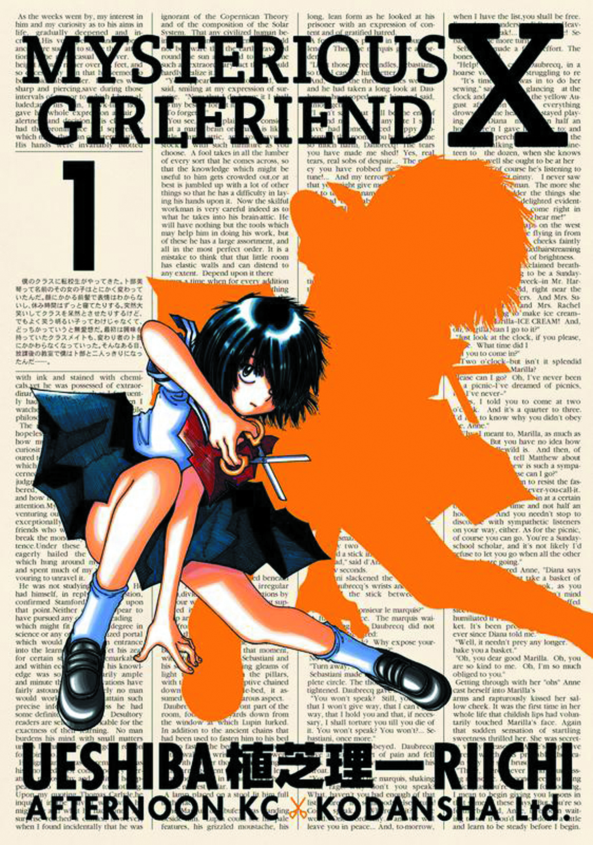 MYSTERIOUS GIRLFRIEND X GN VOL 01