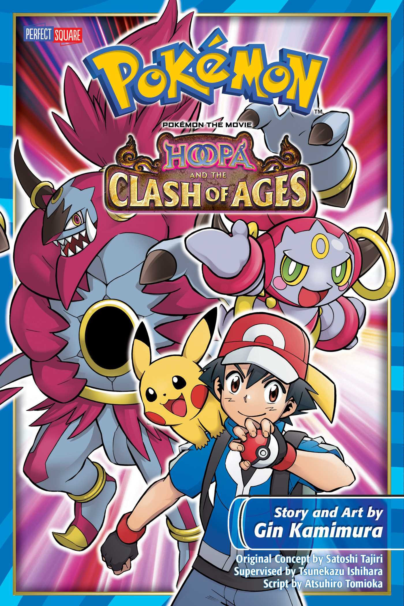 POKEMON THE MOVIE HOOPA & CLASH OF AGES GN