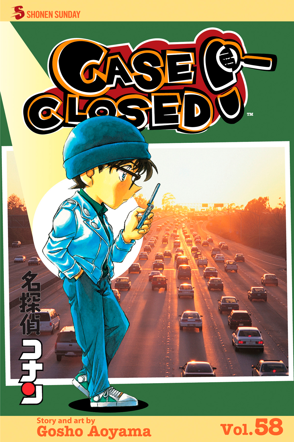 CASE CLOSED GN VOL 58
