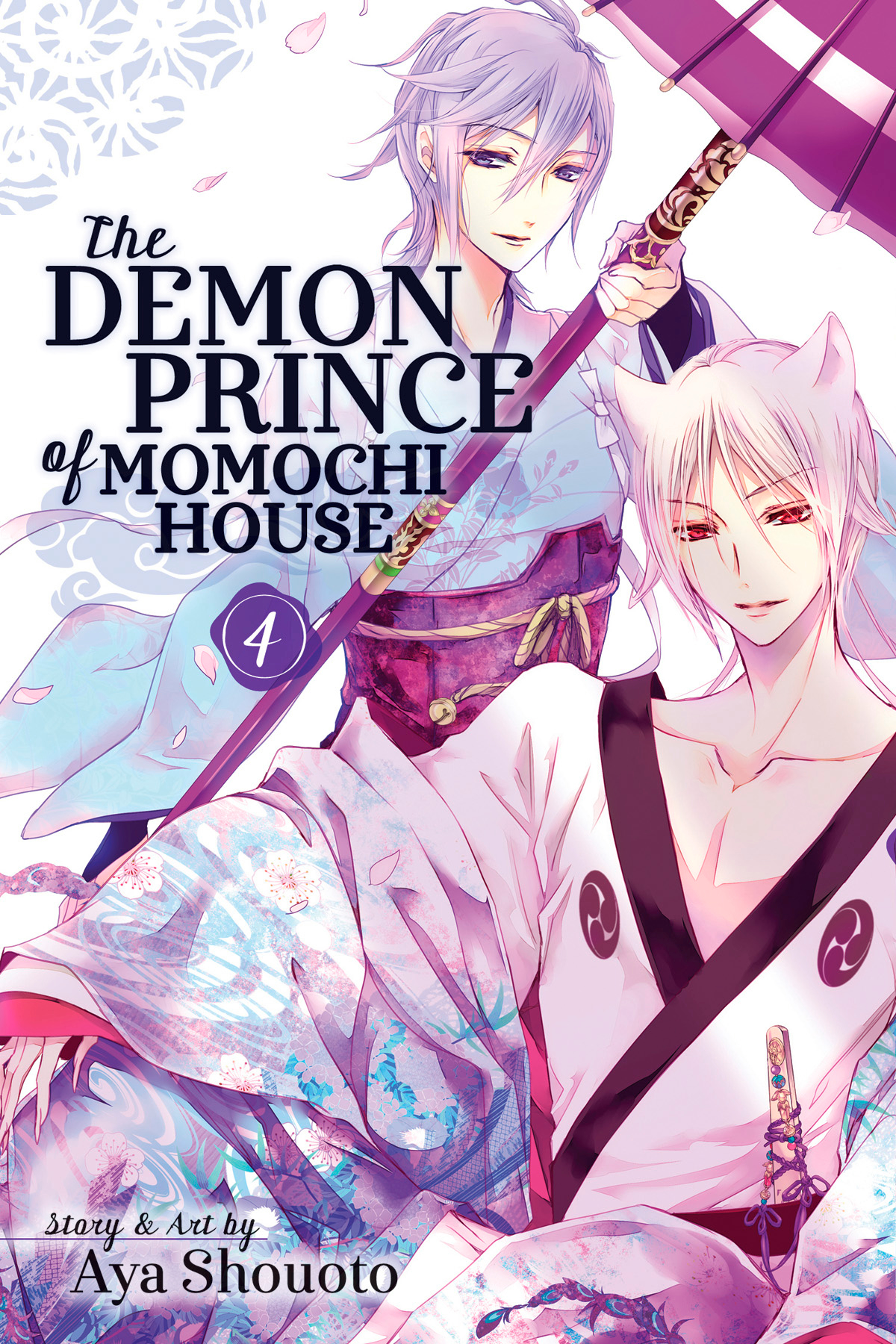 DEMON PRINCE OF MOMOCHI HOUSE GN VOL 04