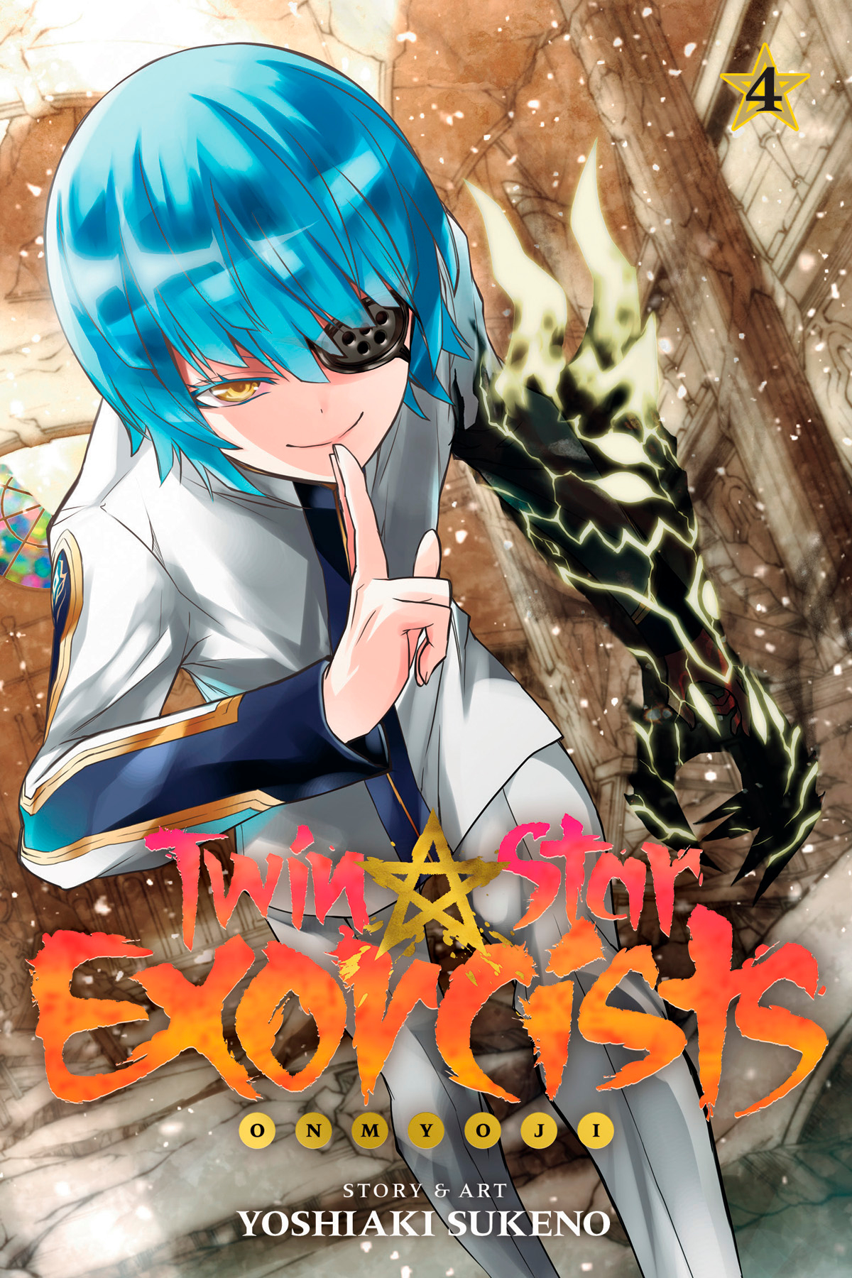 TWIN STAR EXORCISTS GN VOL 04