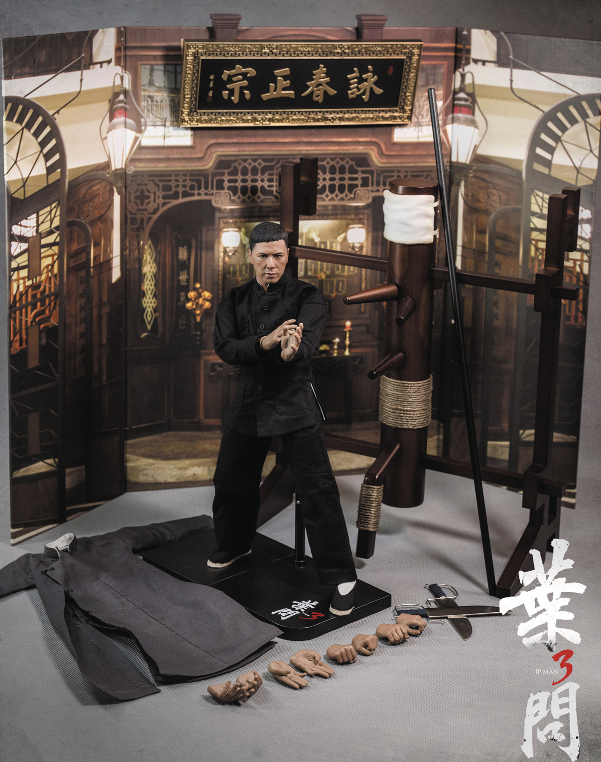 IP MAN REAL MASTERPIECE 1/6 AF