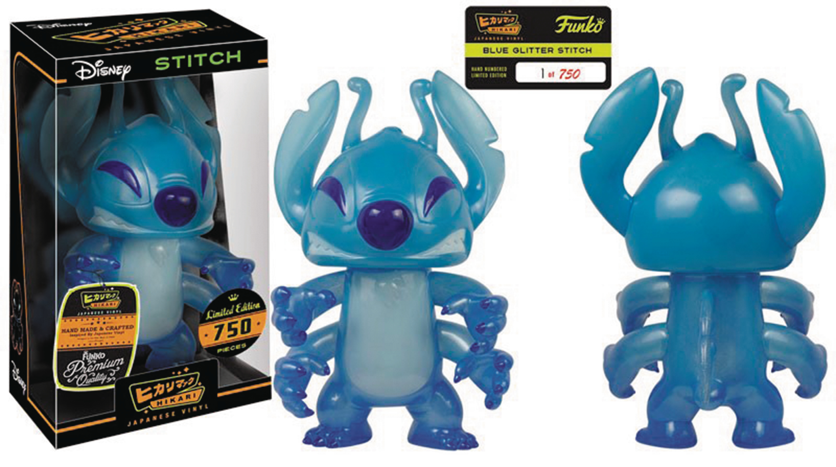 HIKARI DISNEY BLUE GLITTER STITCH LIMITED ED SOFUBI FIG