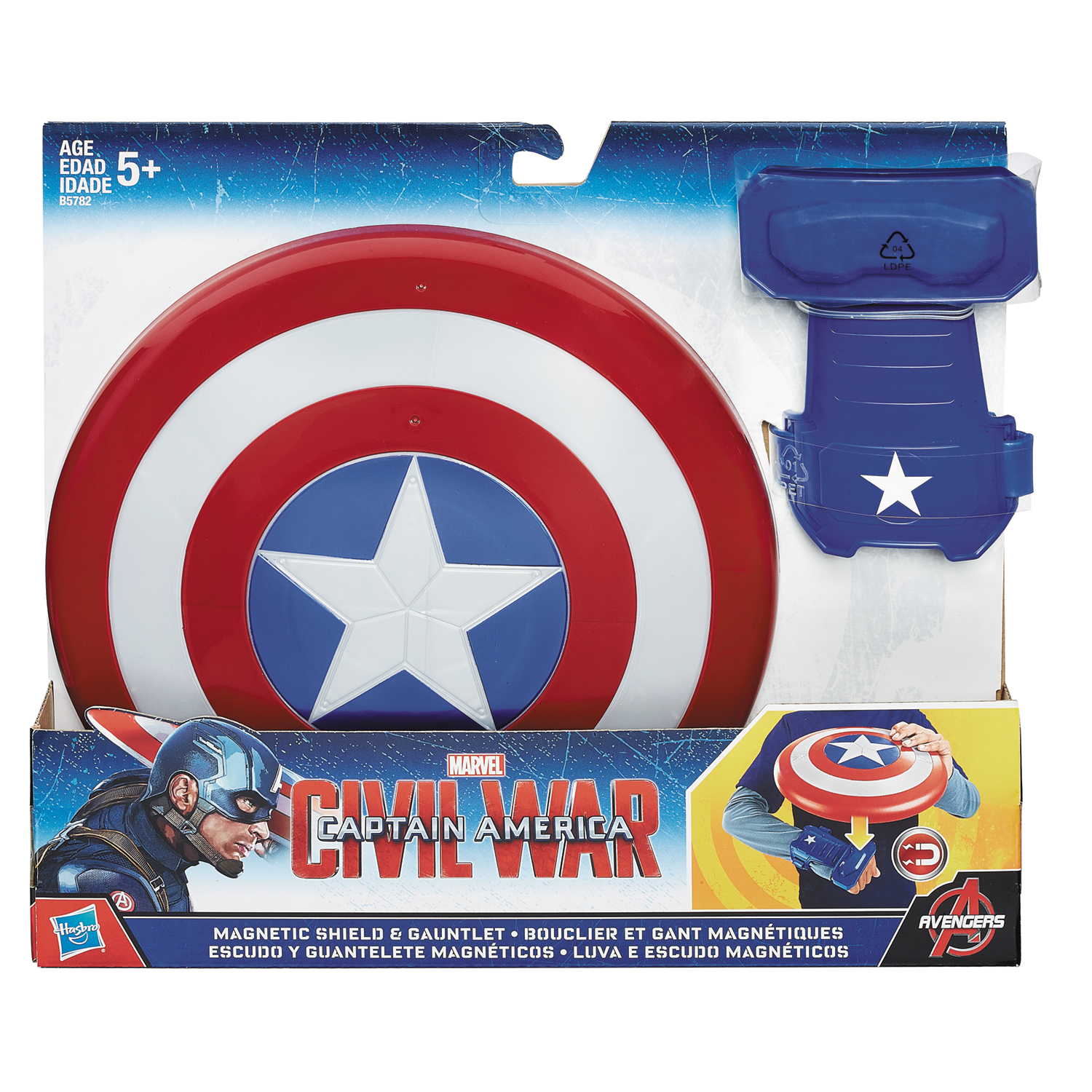 CAPTAIN AMERICA CW MAGNETIC SHIELD/GAUNTLET CS
