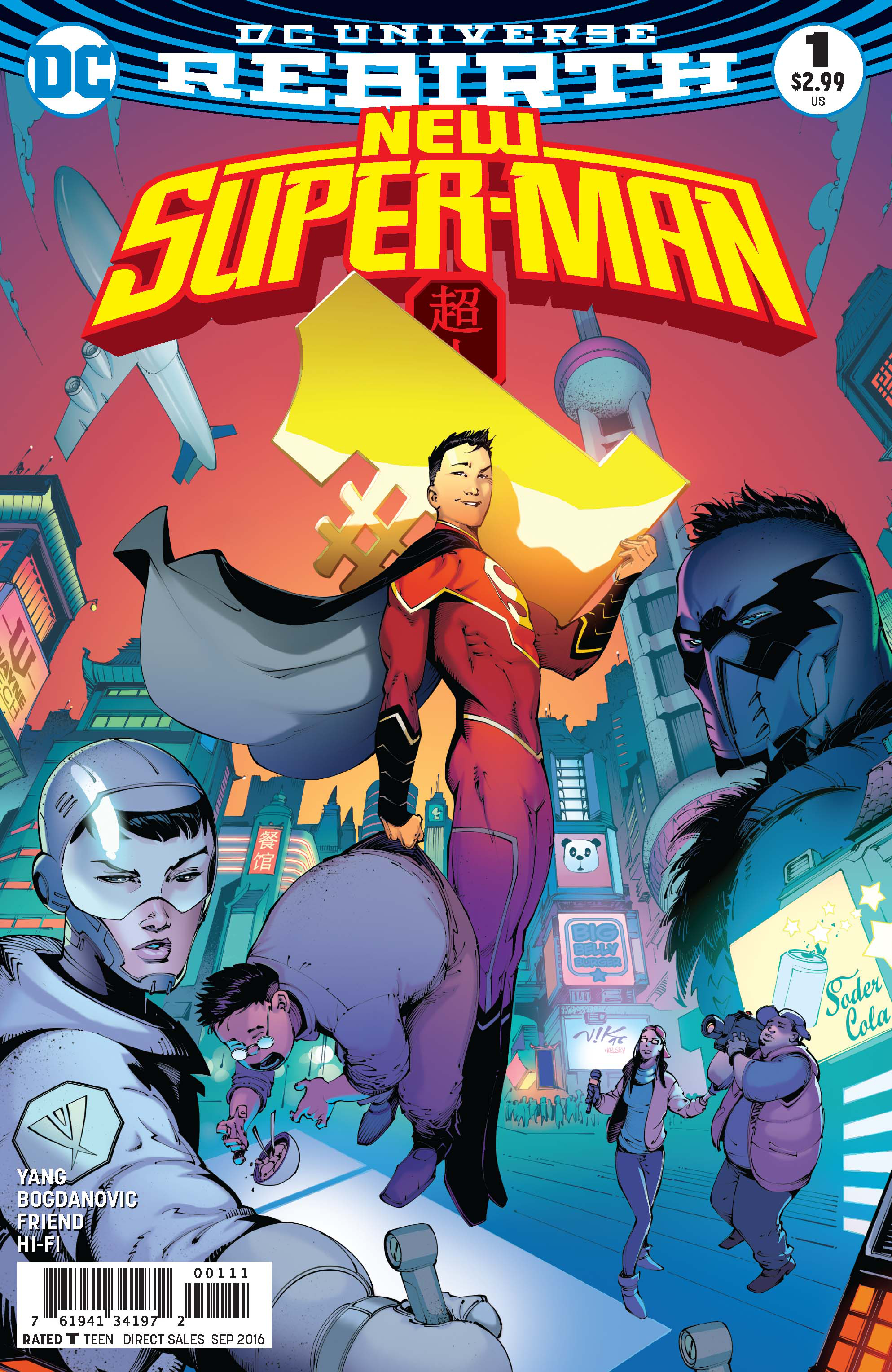 NEW SUPER MAN #1