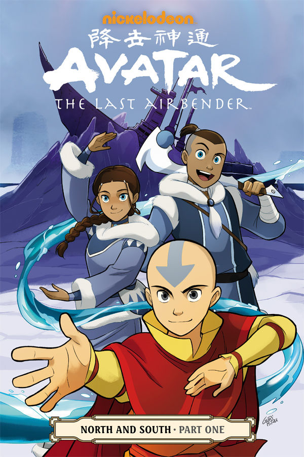 AVATAR LAST AIRBENDER TP VOL 13 NORTH & SOUTH PART 1