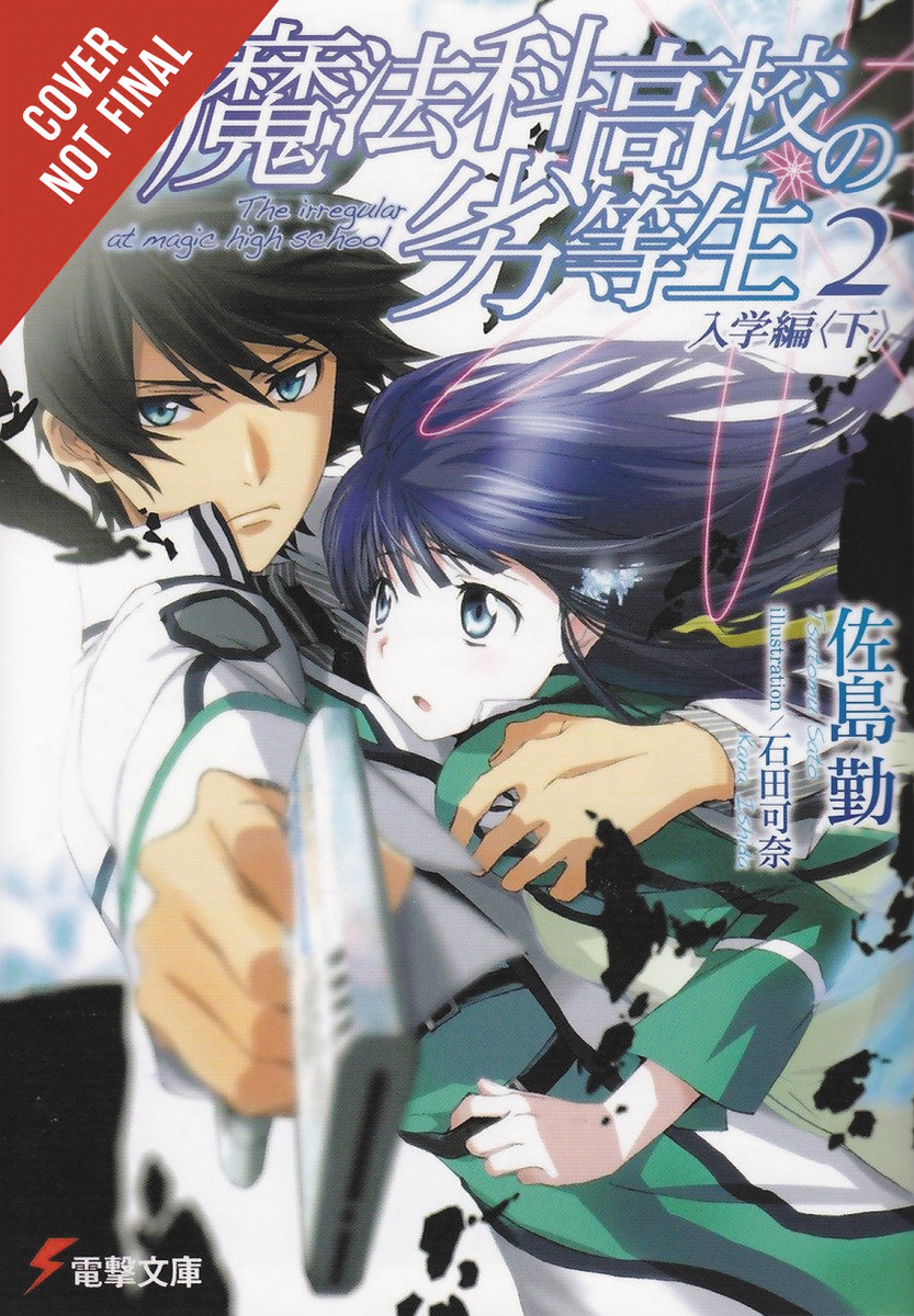 IRREGULAR AT MAGIC HIGH SCHOOL LIGHT NOVEL VOL 02