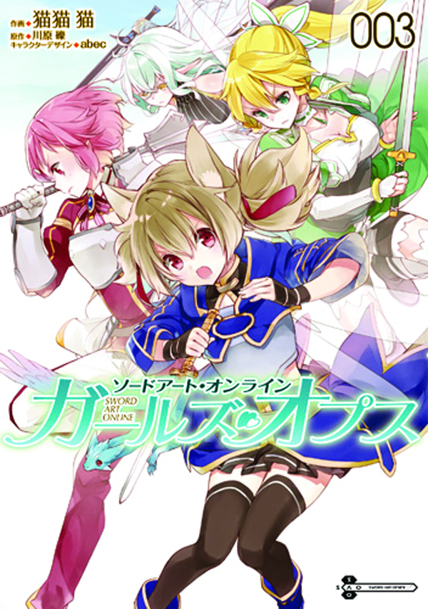 SWORD ART ONLINE GIRLS OPS GN VOL 03