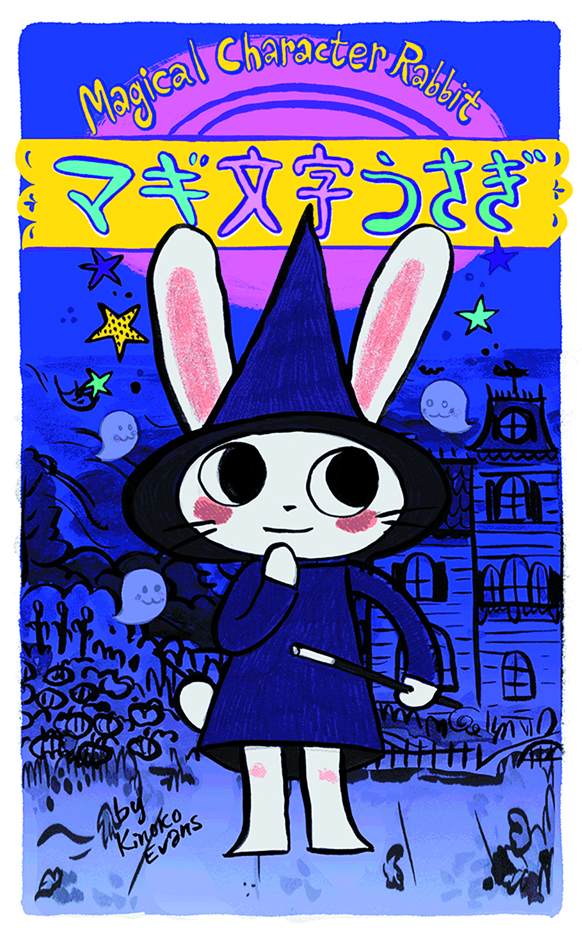 MAGICAL CHARACTER RABBIT ONE SHOT