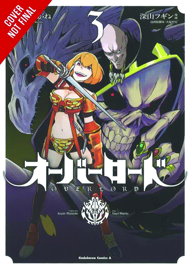 OVERLORD GN VOL 03 (MR)