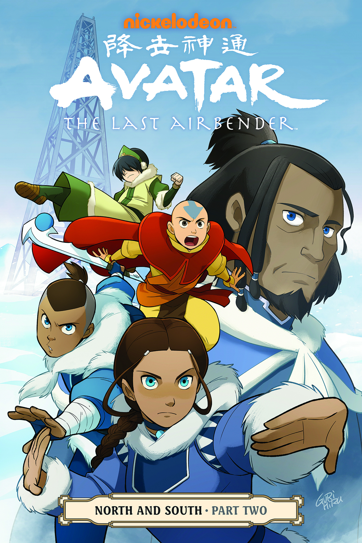 AVATAR LAST AIRBENDER TP VOL 14 NORTH & SOUTH PART 2