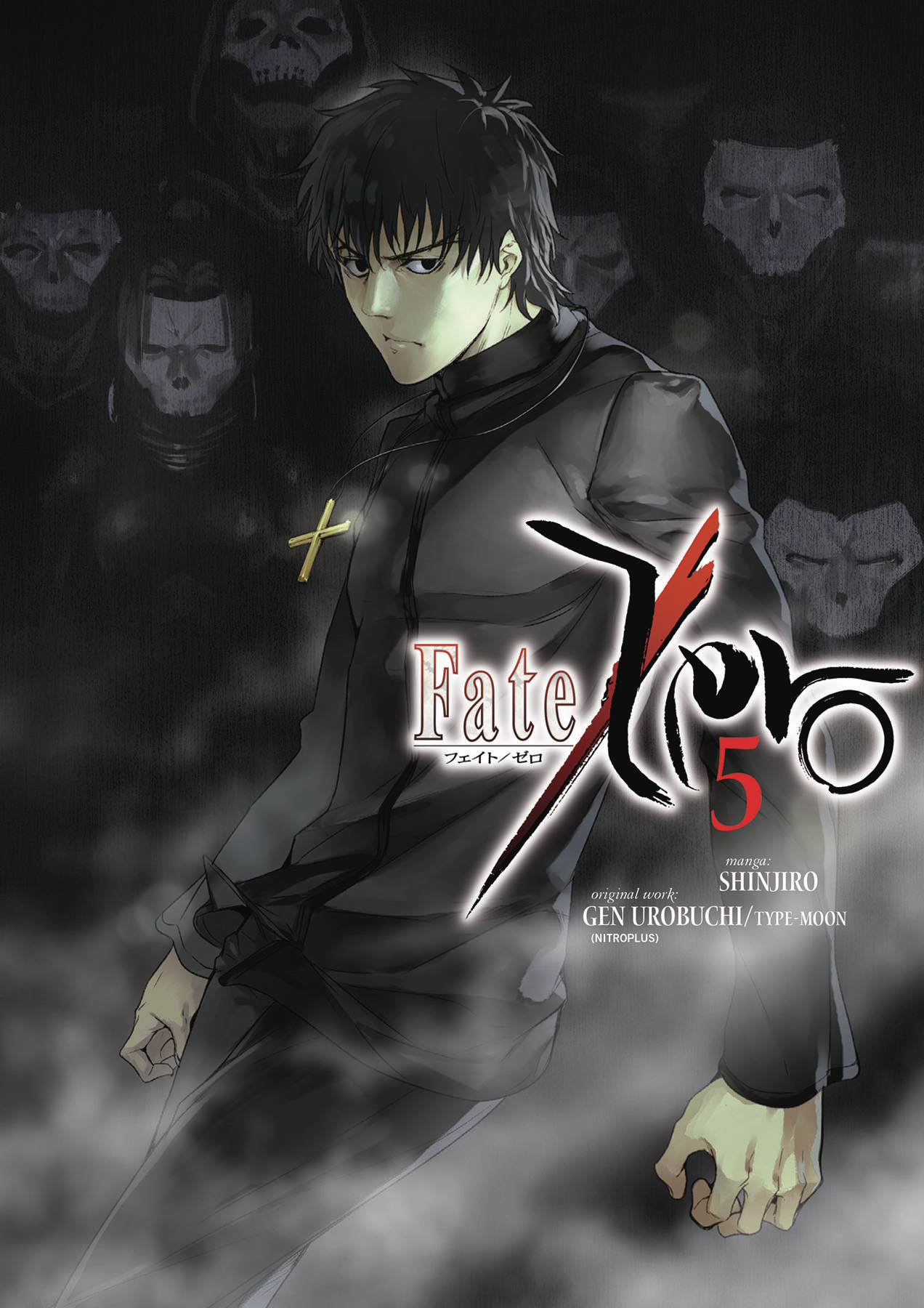 FATE ZERO TP VOL 05 (MR)