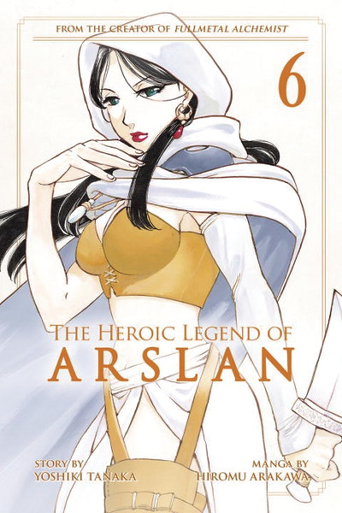 HEROIC LEGEND OF ARSLAN GN VOL 07 (RES)