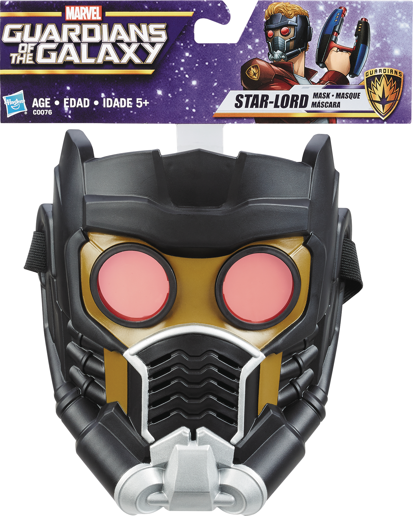 MARVEL GOTG STAR LORD MASK CS
