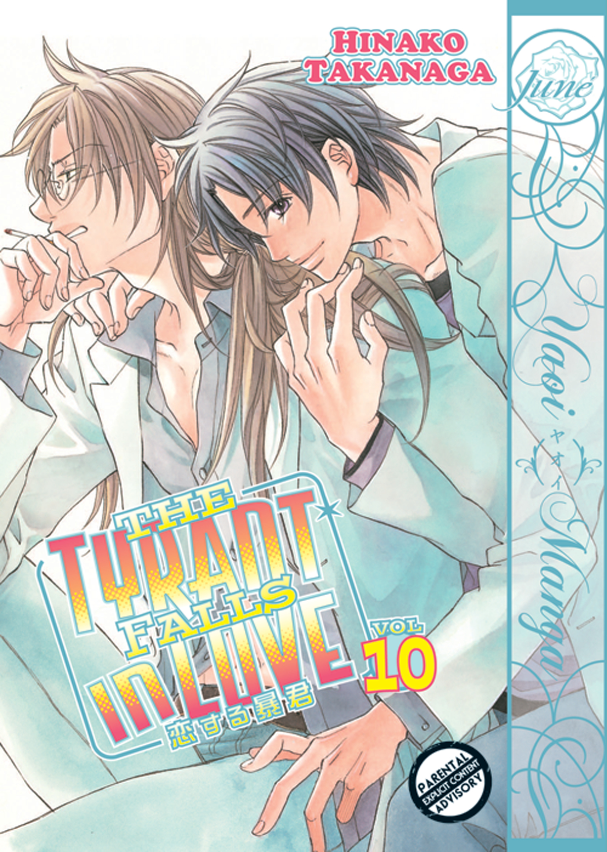 TYRANT FALLS IN LOVE GN VOL 10 (RES) (MR)