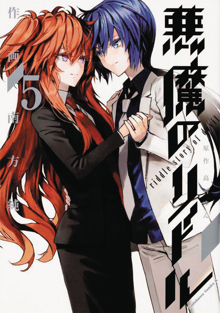 AKUMA NO RIDDLE GN VOL 05 RIDDLE STORY OF DEVIL