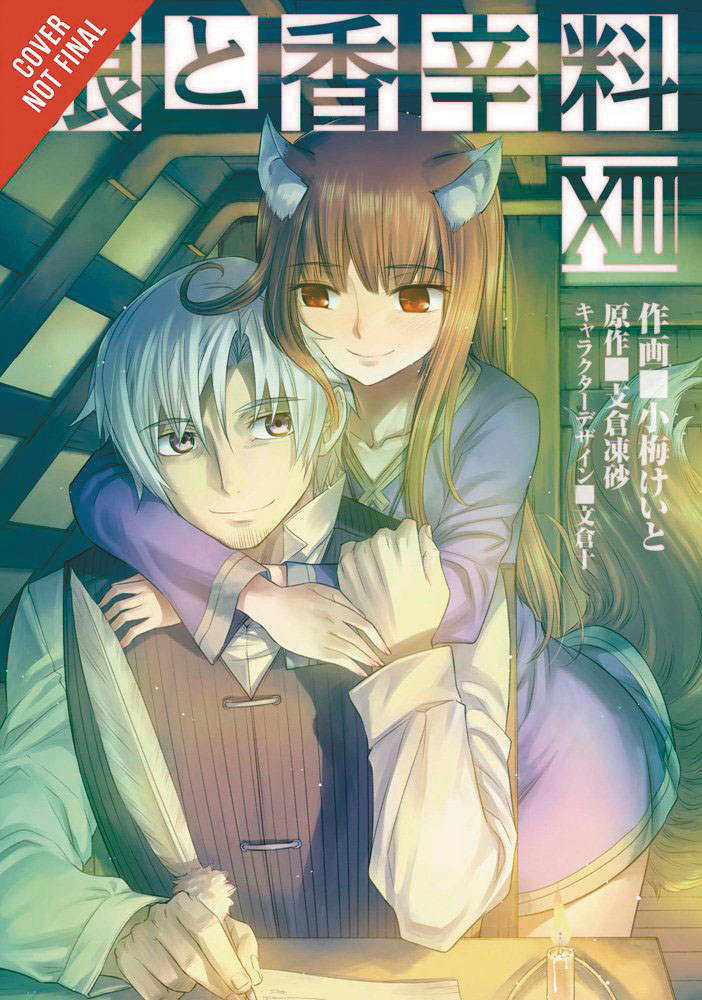 SPICE AND WOLF GN VOL 13 (MR)