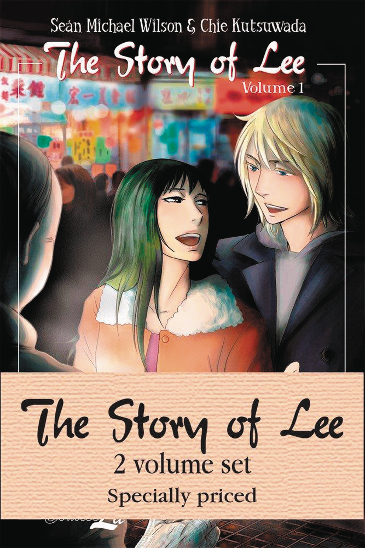 STORY OF LEE COLLECTION SC