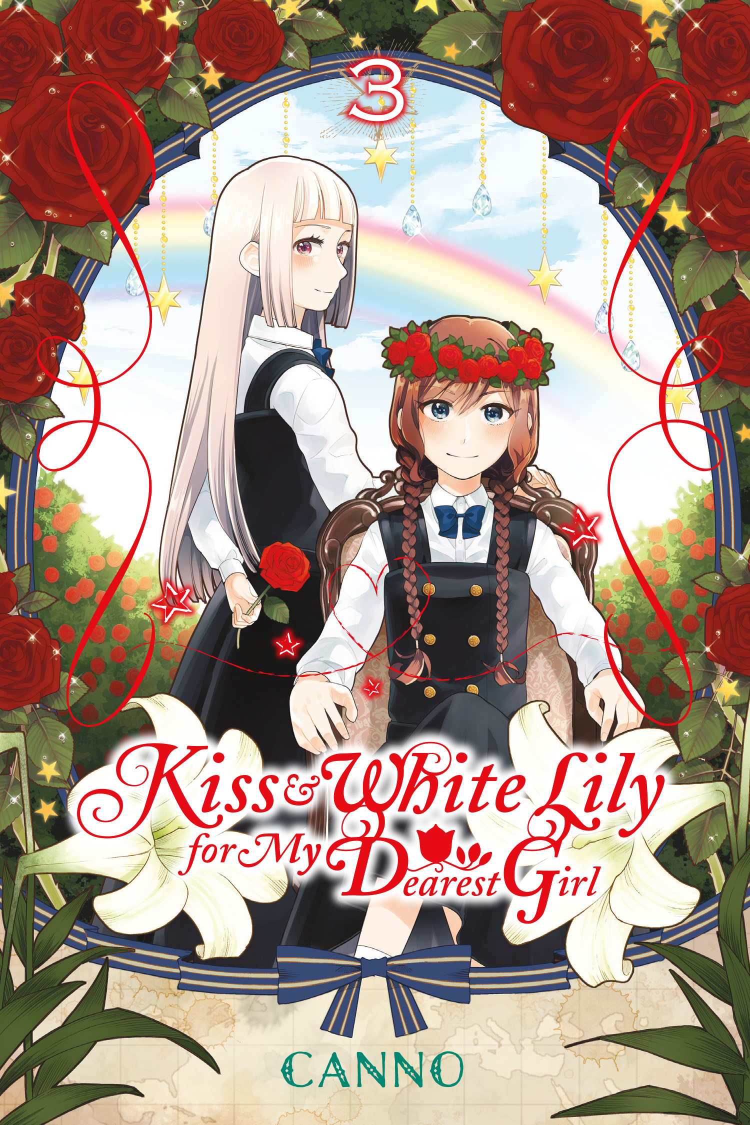 KISS & WHITE LILY FOR MY DEAREST GIRL GN VOL 03