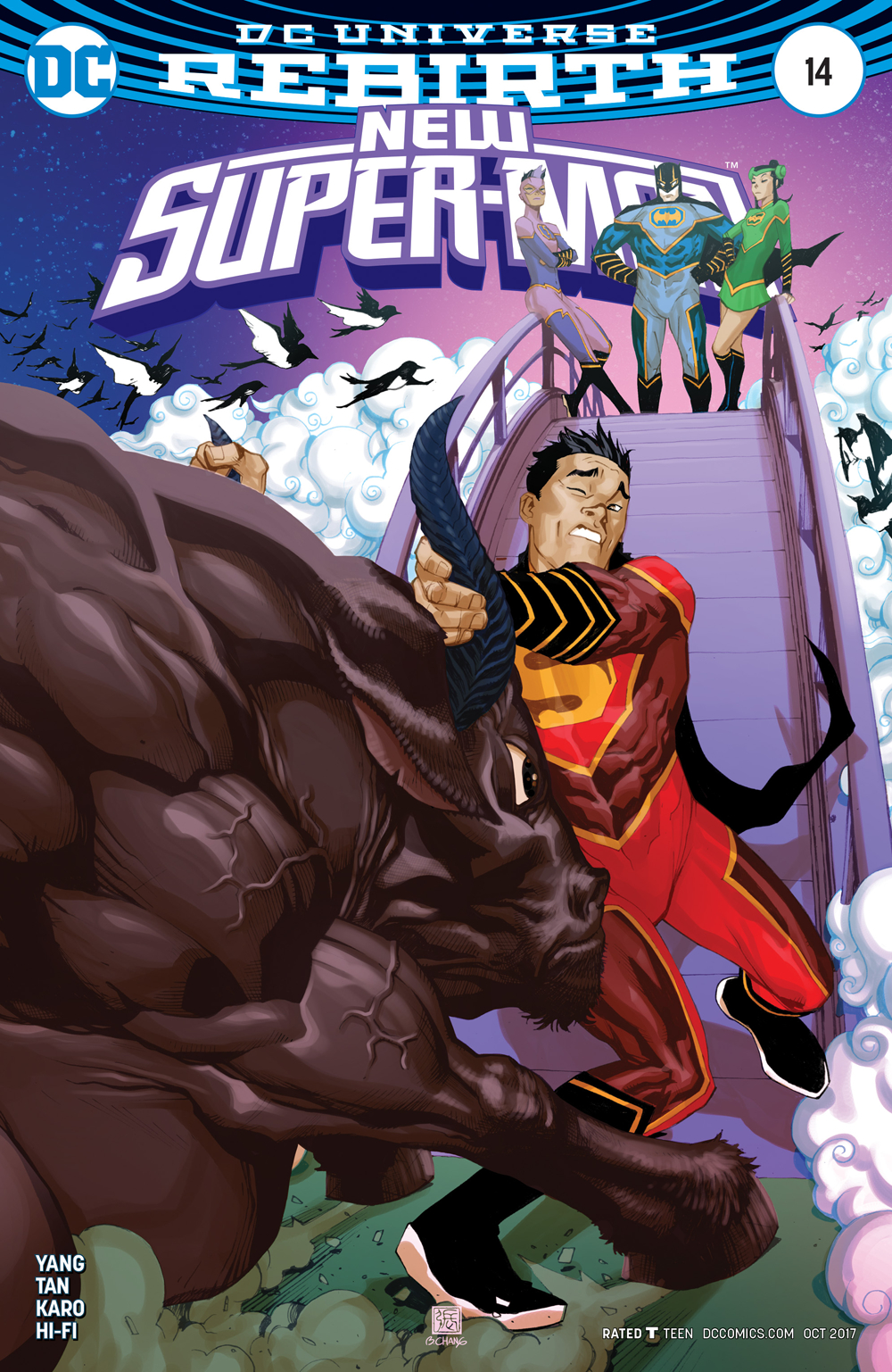 NEW SUPER MAN #14 VAR ED