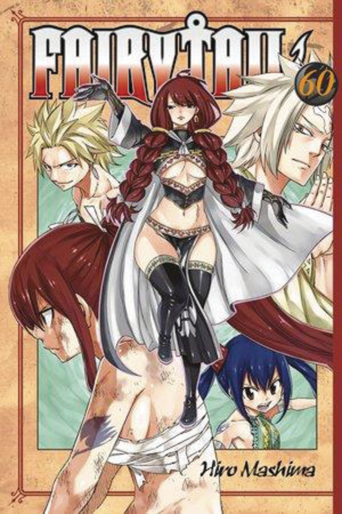FAIRY TAIL GN VOL 62