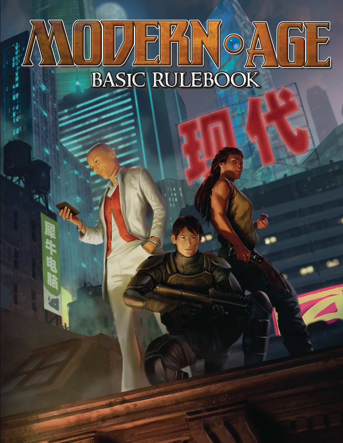 MODERN AGE RPG BASIC RULEBOOK HC (RES)
