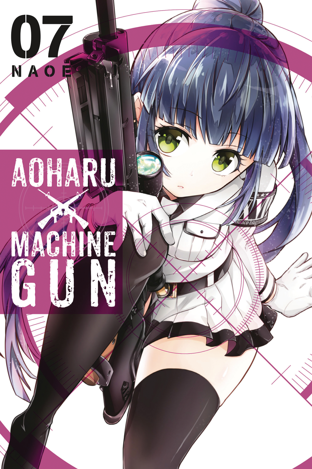 AOHARU X MACHINEGUN GN VOL 07