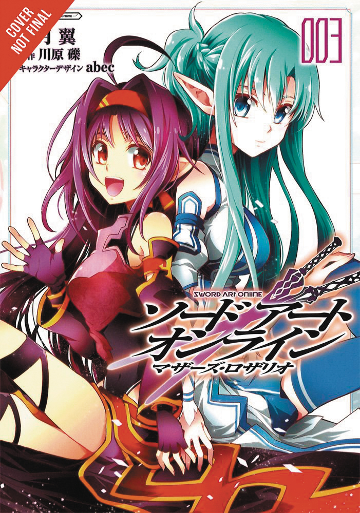 SWORD ART ONLINE MOTHER ROSARY GN VOL 03