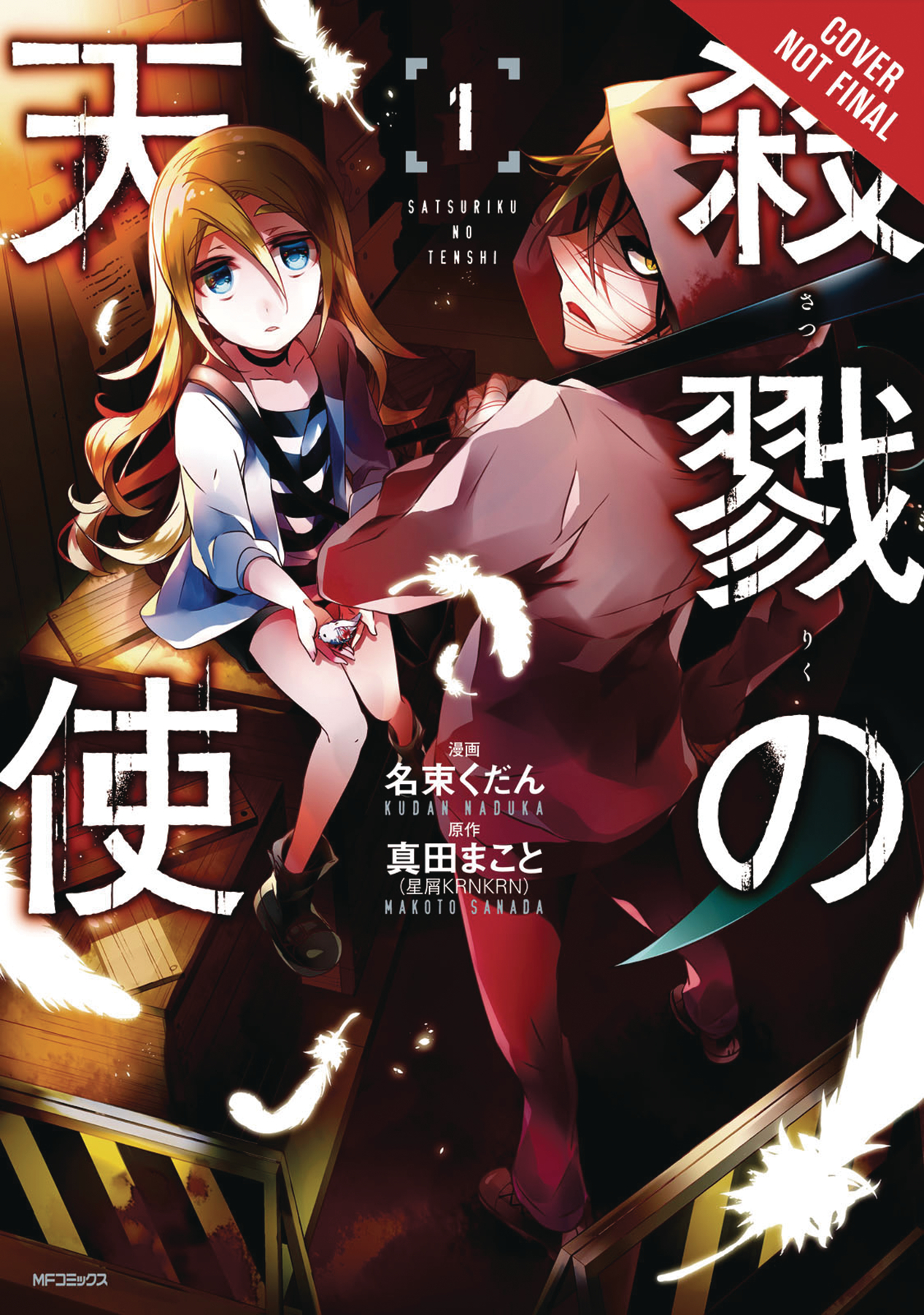 ANGELS OF DEATH GN VOL 01