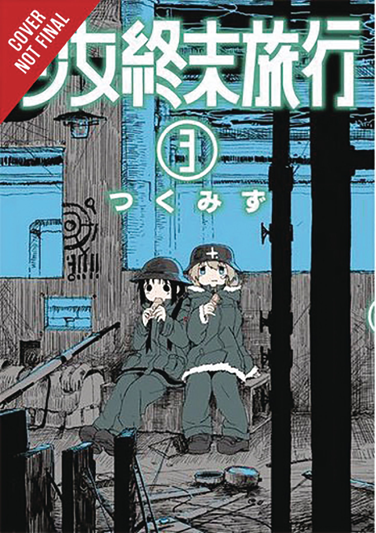 GIRLS LAST TOUR GN VOL 03