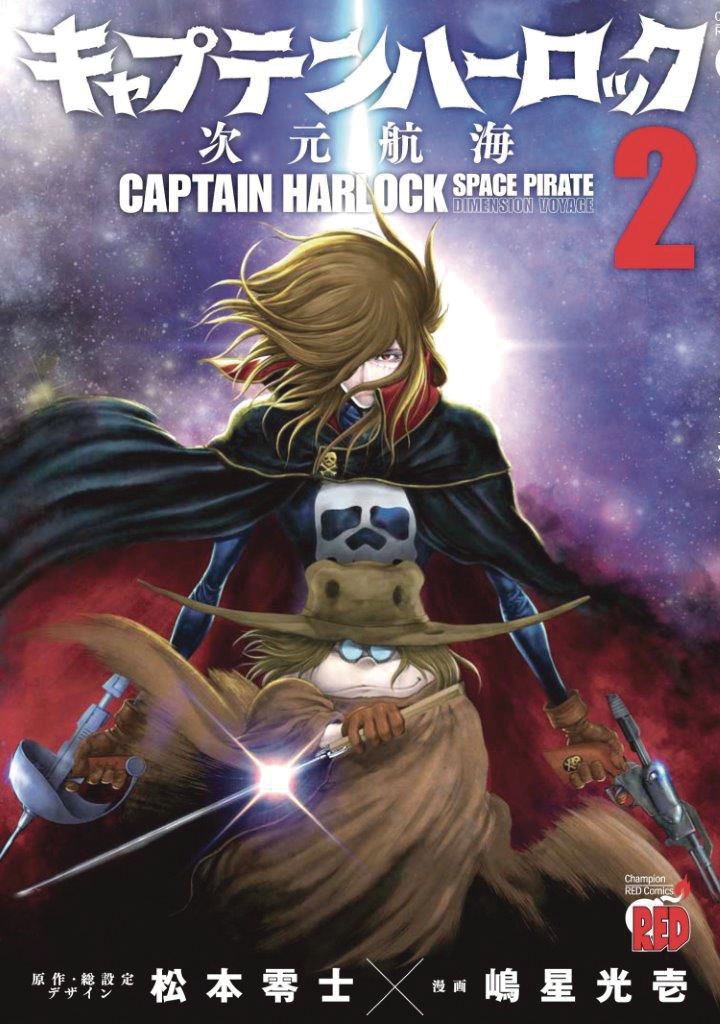 CAPTAIN HARLOCK DIMENSIONAL VOYAGE GN VOL 02