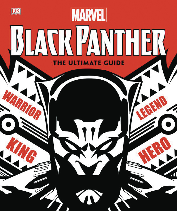 MARVEL BLACK PANTHER ULTIMATE GUIDE HC
