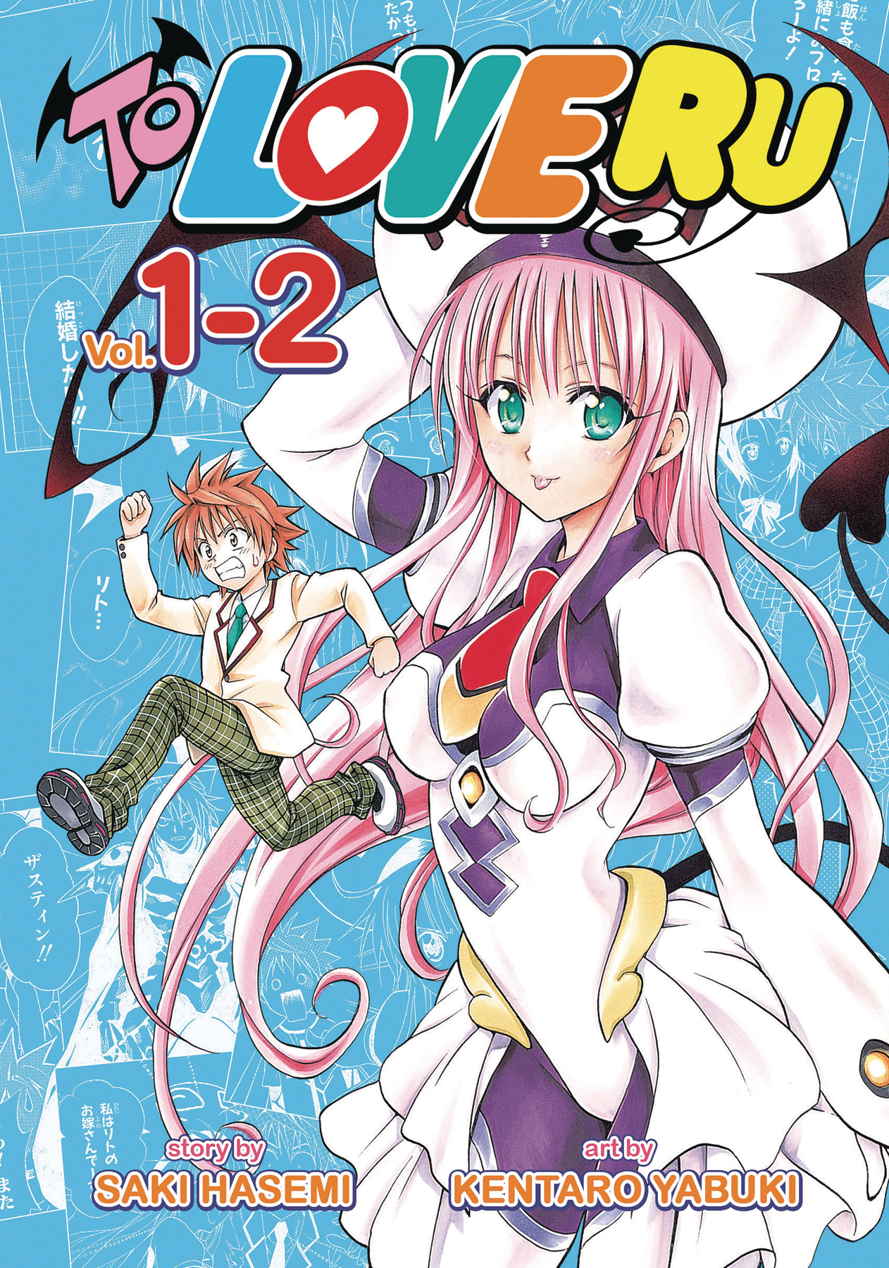 TO LOVE RU GN VOL 01-02 (RES) (MR) (OCT171802) (MR)