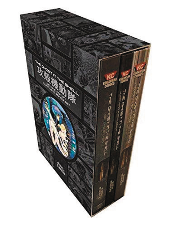 GHOST IN SHELL DLX COMP BOXED SET (MR)