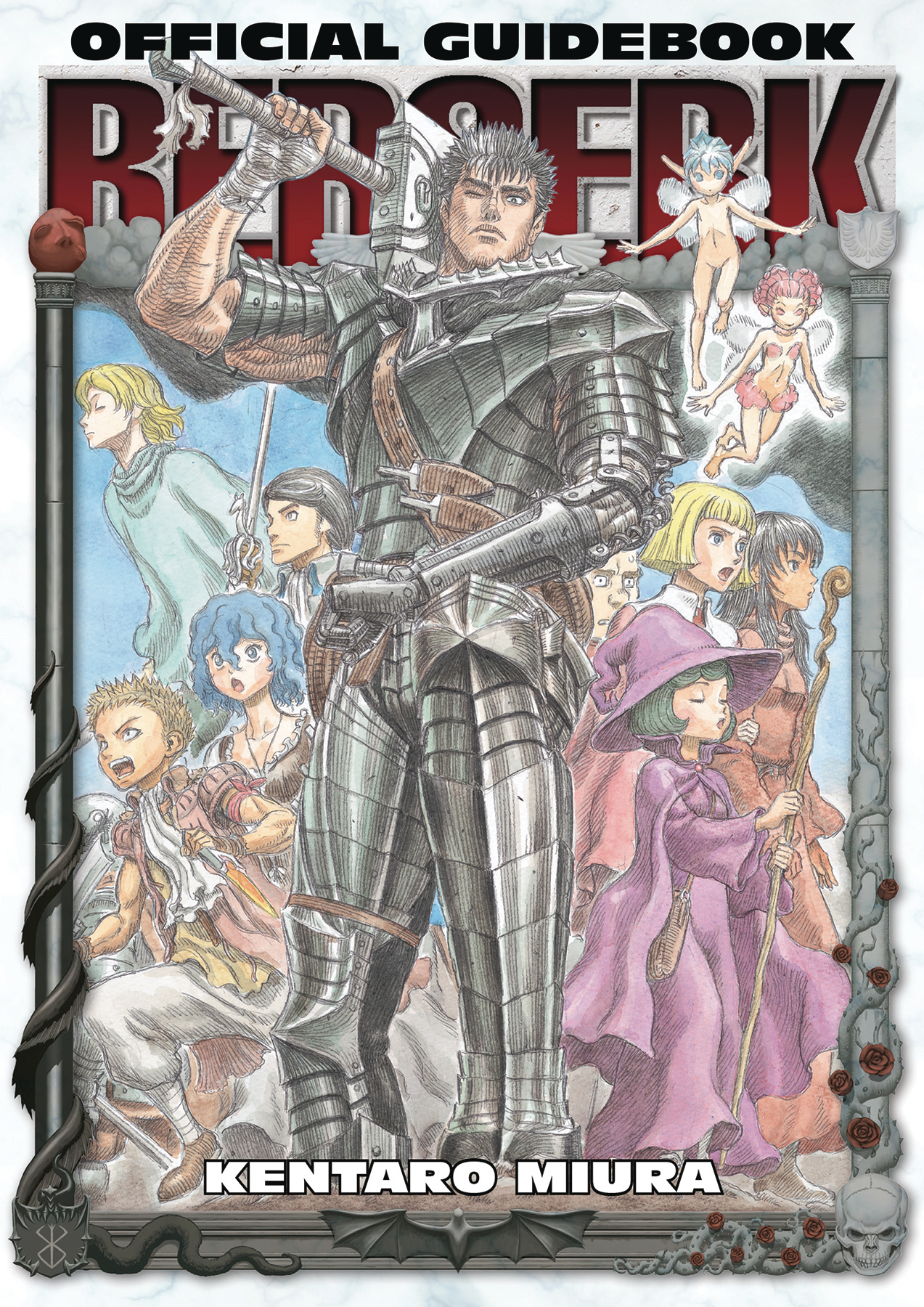 BERSERK OFFICIAL GUIDEBOOK TP