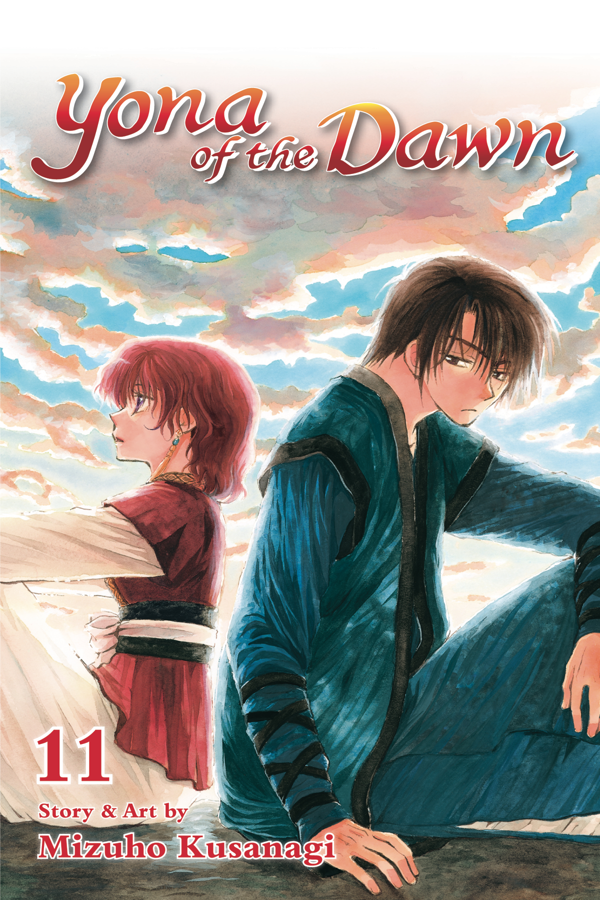 YONA OF THE DAWN GN VOL 11