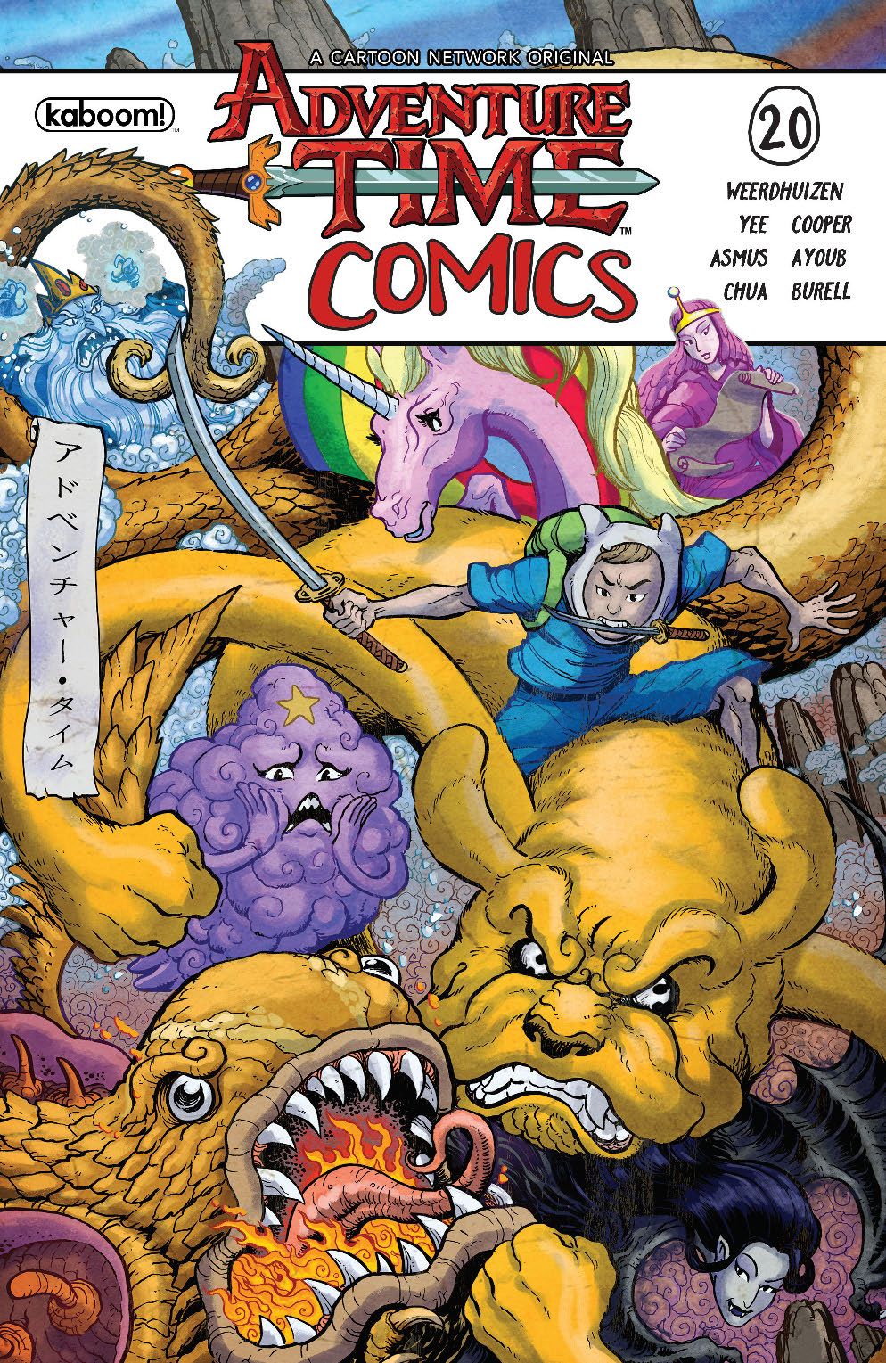 ADVENTURE TIME COMICS #20 SUBSCRIPTION FRANK VAR