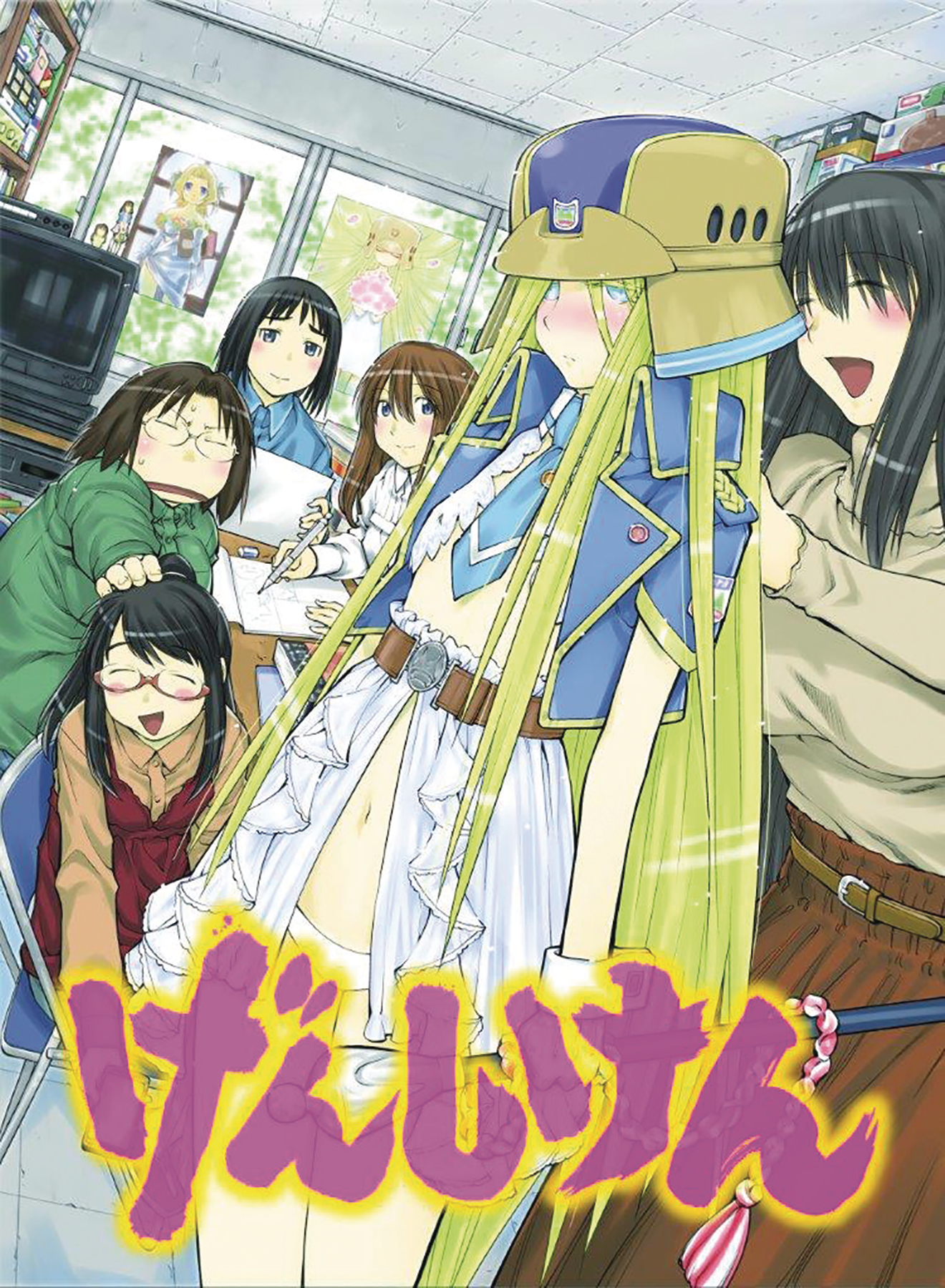GENSHIKEN SECOND SEASON GN VOL 12