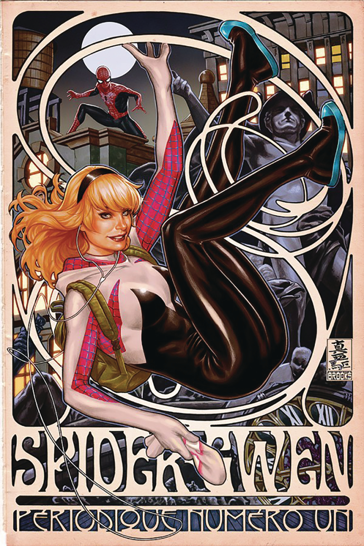 DF SPIDER-GWEN #1 MARK BROOKS & STAN LEE SGN ED