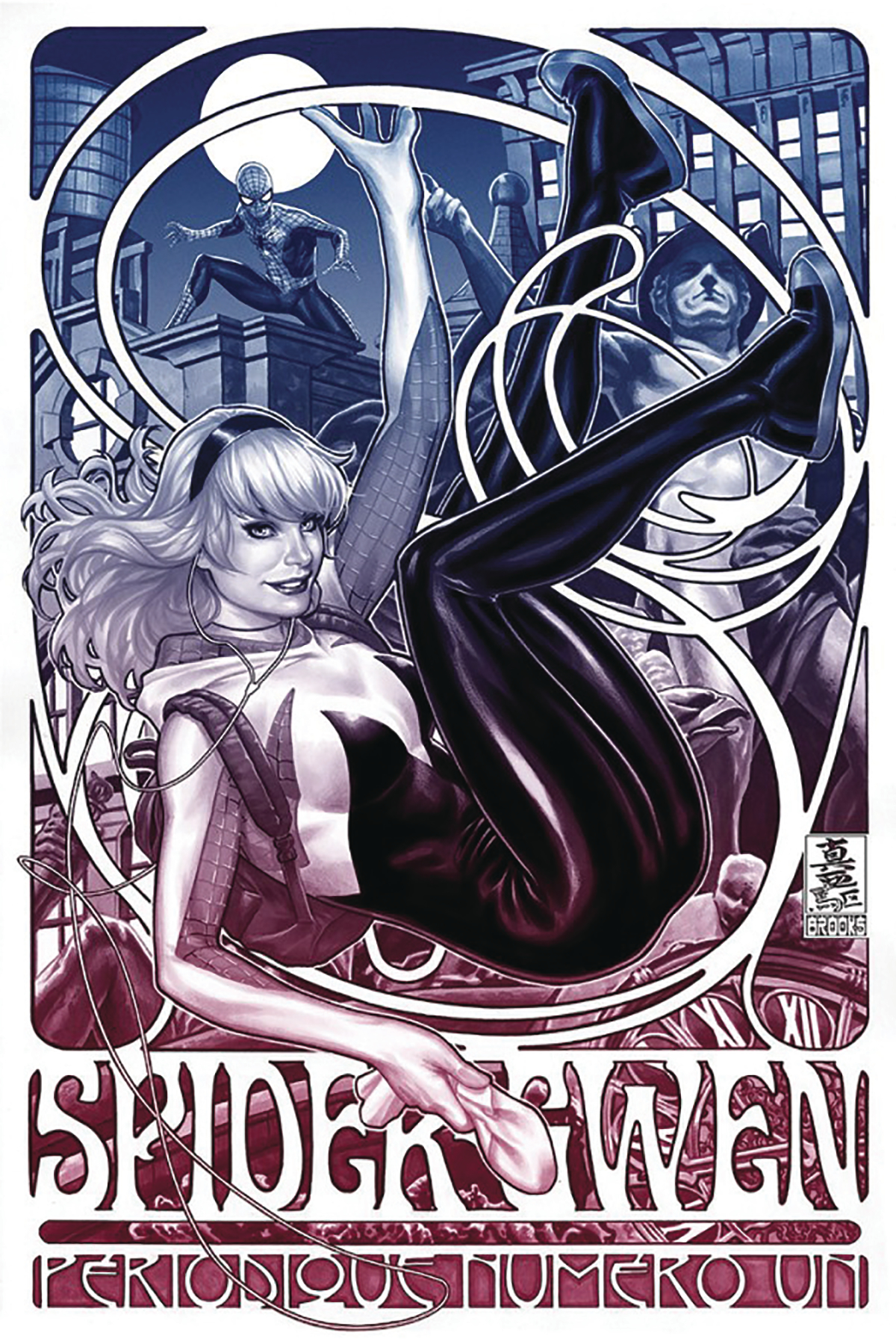 DF SPIDER GWEN #1 ART FADE MARK BROOKS SGN ED