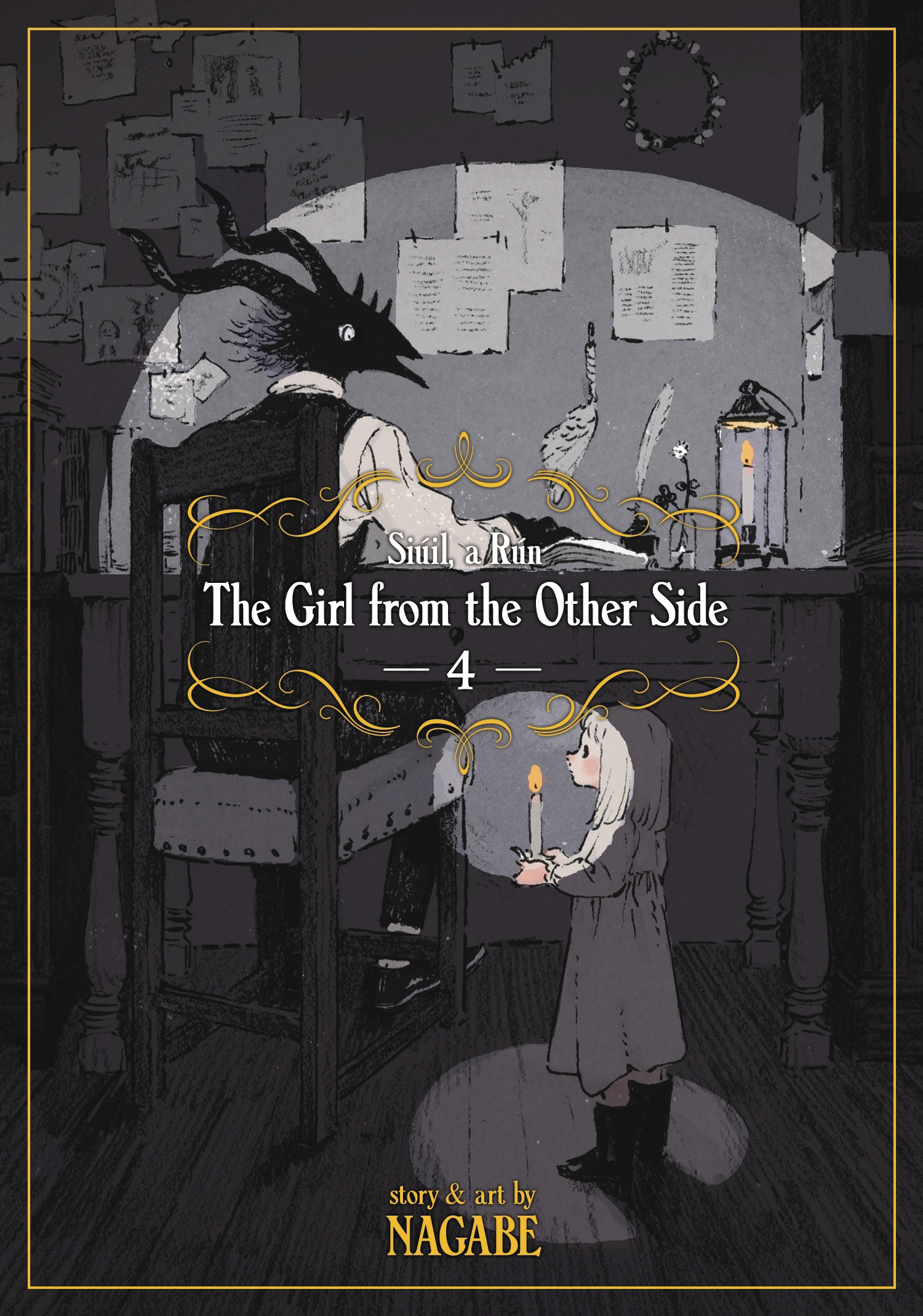 GIRL FROM OTHER SIDE SIUIL RUN GN VOL 05