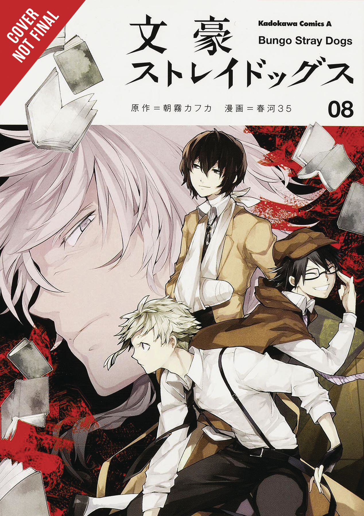 BUNGO STRAY DOGS GN VOL 08
