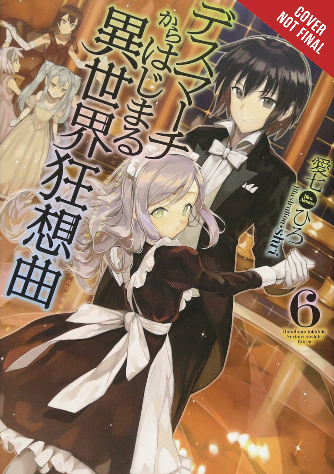 DEATH MARCH PARALLEL WORLD RHAPSODY NOVEL SC VOL 06