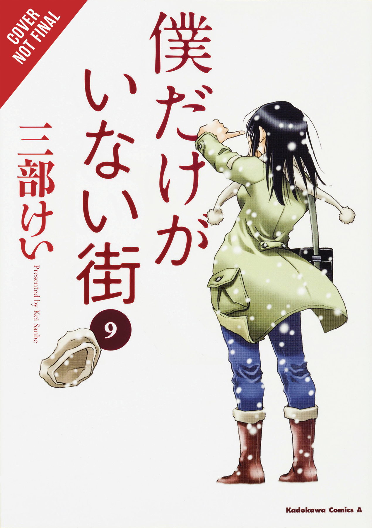 ERASED HC VOL 05